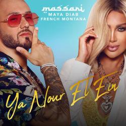 PalmarèsADISQ - Massari - Album: Ya Nour El Ein (feat  Maya Diab